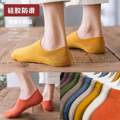 俞兆林船襪女純棉夏季薄款襪子女短襪淺口可愛ins潮硅膠防滑隱形