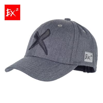 EX2 брэндийн шинэ загварын өвлийн малгай өнгө:  саарал 364104 (58cm)