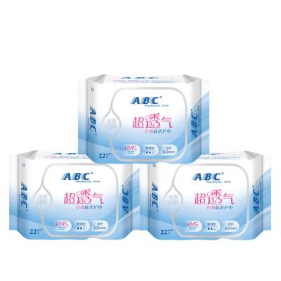 ABC衛生護墊普通流量型超薄棉柔表層22片3包