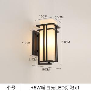 新中式户外壁灯防水庭院灯花园阳台露台别墅外墙口室外现代简约