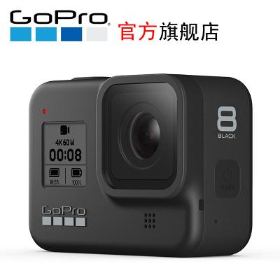 GoPro HERO8 Black黑色 運動攝像機vlog 4K戶外水下潛水直播 HyperSmooth堅固耐用+防水