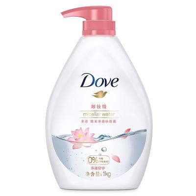 多芬(DOVE) 微米凈透沐浴露 凈澈舒護1KG 各種膚質 適合男士和女士通用【聯合利華】
