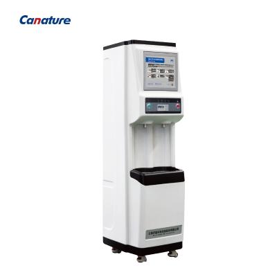 開能(canature)奔泰 BNT-ZD803凈水器家用商用直飲加熱一體機自來水過濾立式冷熱機飲水機辦公室冰溫熱制冷熱