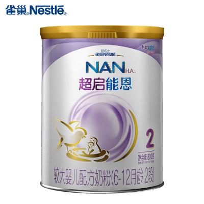雀巢Nestle超启能恩2较大婴儿和幼儿配方奶粉 2段(6-12个月)800克 德国原装进口(原超级能恩2段)