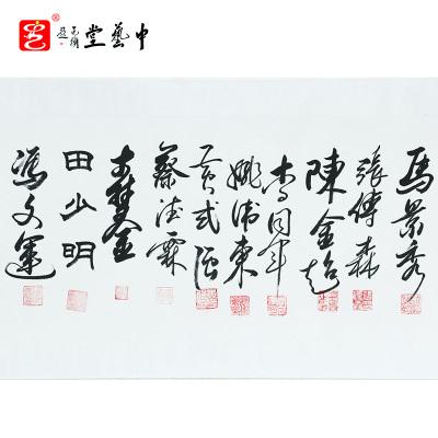 中藝盛嘉 李蘭君書畫中式畫長卷宣紙人物畫中華二十四孝圖中藝堂收藏品客廳掛件