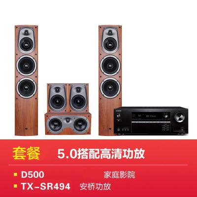Hivi/惠威 D500 5.0+494 家庭影院家用客厅音响套装木质音箱