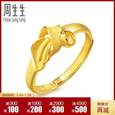 周生生(CHOW SANG SANG)黄金足金叶形丝带戒指开口戒指女款 21071R计价
