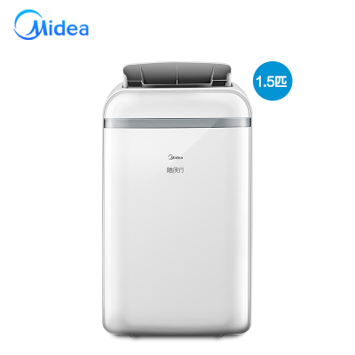 【热卖】Midea/美的 KYR-35/N1Y-PD2移动空调冷暖一体机家用大1.5匹 柜机移动式空调
