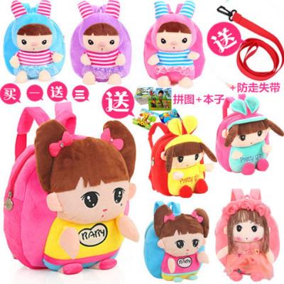 兒童小書包1-3歲幼兒園寶寶可愛毛絨小背包男女童小班寶寶雙肩包