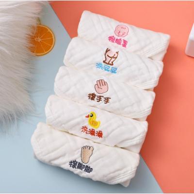 棉婴儿纱布毛巾口水巾宝宝洗脸巾柔儿童手帕儿小方巾用品 莎丞