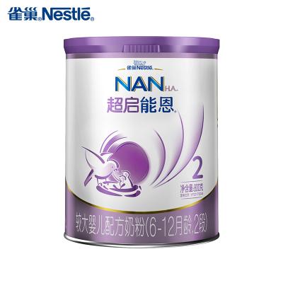 雀巢Nestle超啟能恩嬰兒配方奶粉2段800g(6-12個月適用)德國原裝進口 (原超級能恩2段)
