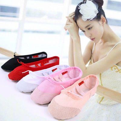 儿童舞蹈鞋男女软底练功鞋形体瑜伽猫爪鞋跳舞鞋芭蕾 衫伊格(shanyige)