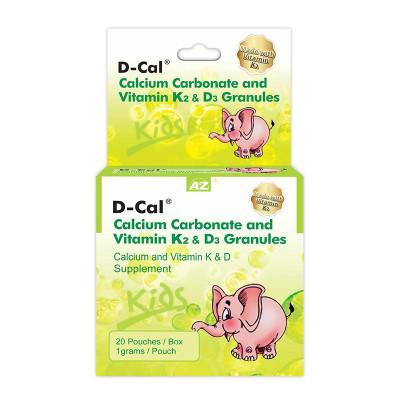 美国进口D-Cal迪巧20袋/盒婴幼儿小儿补钙维生素碳酸钙d3颗粒0-6个月-3岁宝宝添加K2升级版补钙颗粒剂盒装
