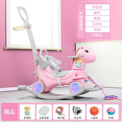 木馬兒童搖馬 寶寶搖搖馬周歲禮物玩具搖搖車兩用嬰兒溜溜車二合一