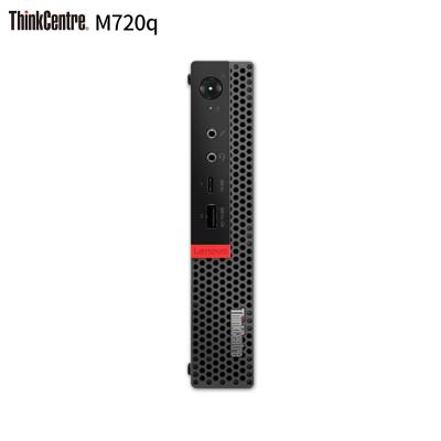 聯想ThinkCentre M720Q 臺式電腦商務商用辦公迷你主機i5-9500T 8G 1T 集顯 無光驅 W10h