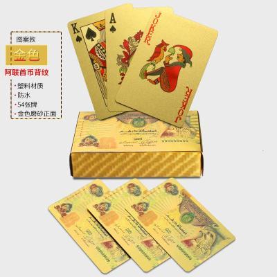 【蘇寧好貨】撲克牌PVC塑料撲克金色樸克牌土豪金創意兒童加厚紙牌撲克