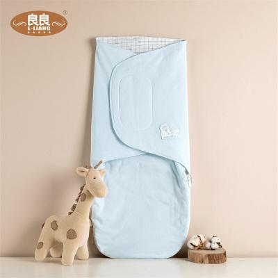 良良初紛新生兒夾棉包巾 70*32cm 兩色可選 睡袋