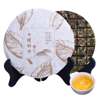【买二送一】春逸茗茶 白牡丹 福鼎白茶 老白茶 茶饼 150g白牡丹茶饼 茶叶