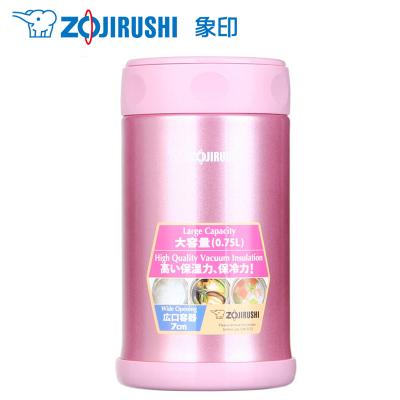象印(ZO JIRUSHI)孕嬰童燜燒杯SW-FCE75 進口304不銹鋼真空燜燒杯保溫壺正品750ml 亮粉色