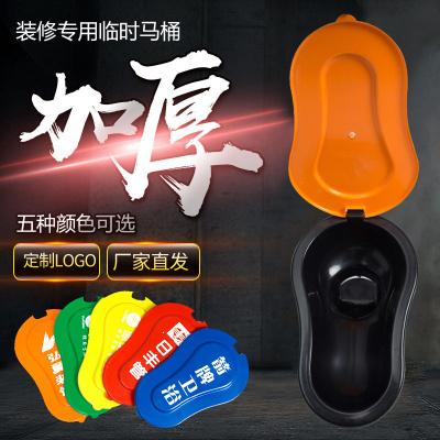 簡易馬桶裝修臨時蹲便器裝修用馬桶一次性防臭工地專用塑料坐便器