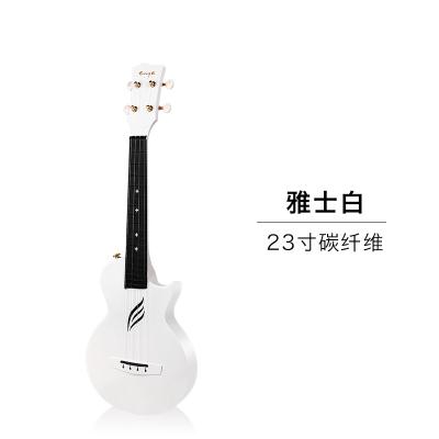 恩雅(Enya)NOVA U / WH 全新款 碳纖維一體 尤克里里 23英寸初學者烏克麗麗男女通用小吉他