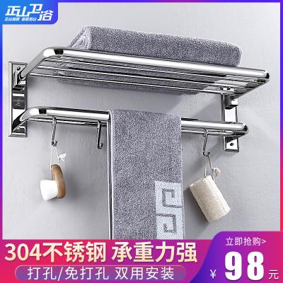 正山(Zhengshan) 免打孔毛巾架不銹鋼折疊浴巾架衛生間置物架304不銹鋼五金掛件