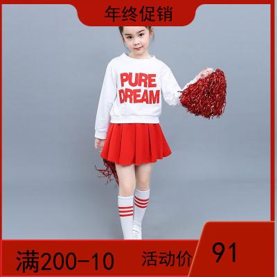 儿童啦啦队演出服足球宝贝服幼儿舞蹈表演服女长袖秋季运动会服装