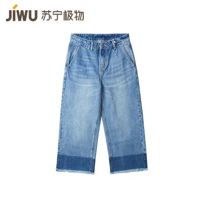 JIWU брэндийн эмэгтэй jeans-н өмд цэнхэр 27