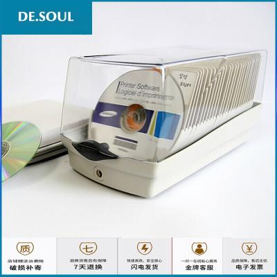 大容量CD盒 DVD收納盒 CD碟片盒 帶鎖CD架
