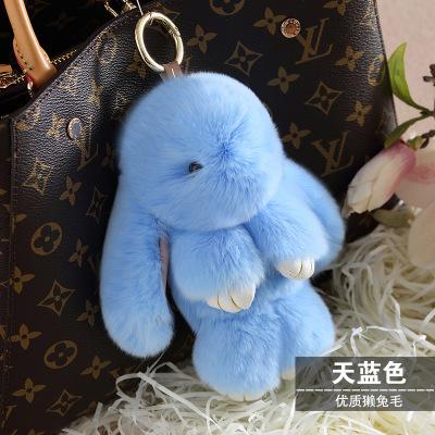 【精品好貨】韓國萌兔玩偶小兔子毛絨玩具手機掛飾垂耳兔公仔長耳兔兔書包掛件 天藍色 14cm高迷你款獺兔毛兔兔
