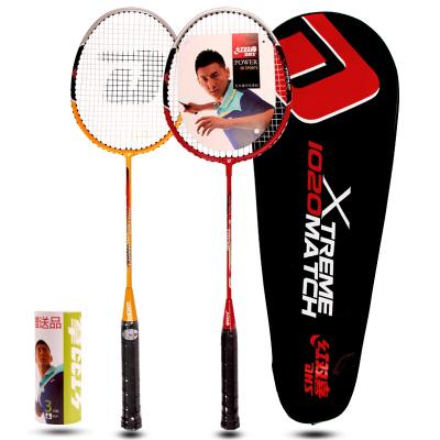 紅雙喜DHS羽毛球拍業余初級控球型1020情侶套裝鋁合金材質初級初級一體對拍男女對打訓練家庭娛樂團建 已穿線 贈羽毛球