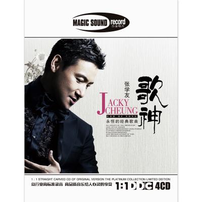 正版張學友cd專輯精選國語粵語經典老歌汽車cd光盤車載cd碟片4cd