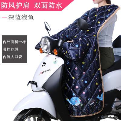 電動車擋風被冬季加厚加絨保暖電瓶車防風被摩托車防水護膝擋風罩 加大護肩雙面深藍泡魚