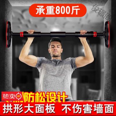 【蘇寧好貨】上單杠家用免打孔仰體向上器引體向上器室內吊杠墻上單桿健身器材
