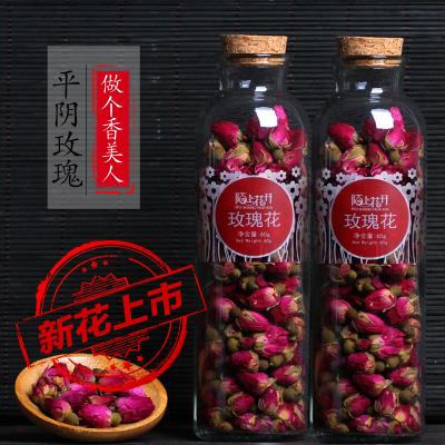 买1送1玫瑰花茶干花泡茶水平干玫瑰花瓣食用小包装金边玖瑰罐装