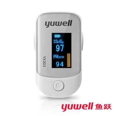 鱼跃(yuwell)鱼跃血氧仪YX303指夹式医用血氧饱和度检测家用手指脉搏检测仪