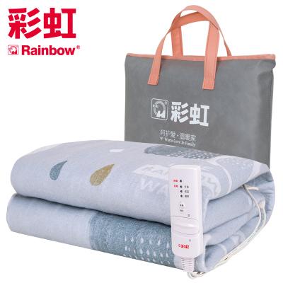 彩虹(RAINBOW)電熱毯雙人電褥子(1.6*1.3米)安全保護單控可調溫一鍵除螨 除濕排潮