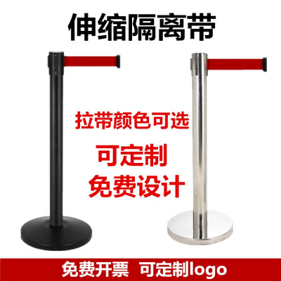 不銹鋼2米3米欄桿閃電客座伸縮帶警戒線隔離帶一米線禮賓柱掛繩護欄拉帶 加厚3米不銹鋼銀色桿子