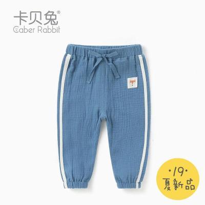 宝宝防蚊裤夏季男一岁儿童幼儿运动婴儿夏装小童2男童裤子夏 薄款