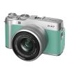 富士(FUJIFILM)微单相机X-A7(XC15-45MM)薄荷绿