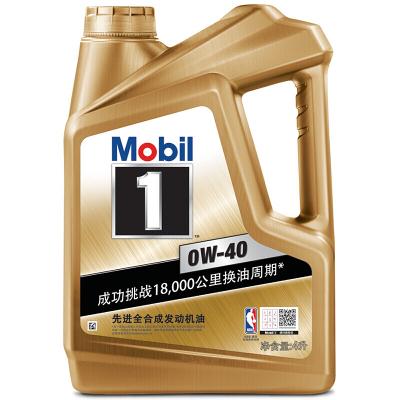 美孚/Mobil 汽車大保養套餐 機濾 空氣濾 空調濾清器 含工時 美孚1號 全合成 0W-40 SN 4L+1L