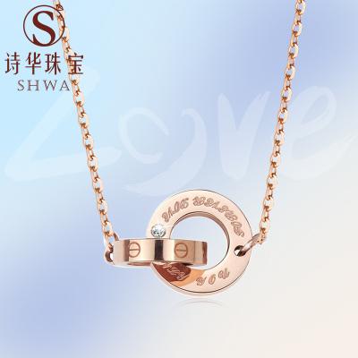 詩華珠寶 雙環鉆石項鏈女玫瑰金色鉆石吊墜瑣骨鏈套鏈真鉆正品不褪色