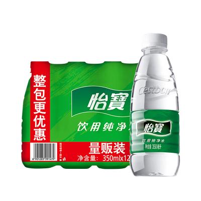 怡宝 纯净水 350ml*12 量贩装 饮用水