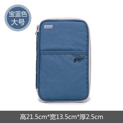 因樂思(YINLESI)護照包ins旅行機票夾家用大容量多功能便攜收納包 大號 寶藍 防掃描 新款 RFID防盜刷
