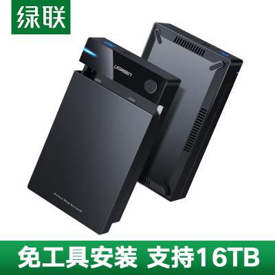 绿联 3.5英寸移动硬盘盒2.5通用USB3.0 SATA串口笔记本台式机外置固态机械ssd硬盘盒子 USB转方口3.0