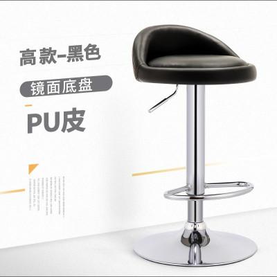 京好 时尚吧台椅 酒吧椅 前台椅子 吧台凳子 现代简约环保高脚凳 休闲创意可升降旋转餐椅E136
