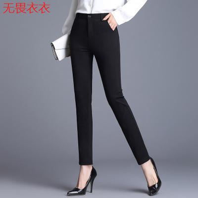 無畏衣衣西裝褲女2020春裝新款職業工作九分直筒褲黑色高腰腳顯瘦長褲子