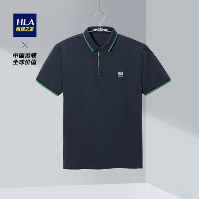 HLA海瀾之家前胸撞色圖案短袖POLO2020夏季半開襟套頭衫男HNTPD2Q113A