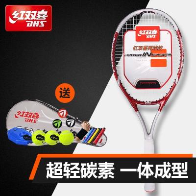 紅雙喜(DHS)網球拍單人初學者大學生男女士雙人兒童帶線回彈訓練器套裝