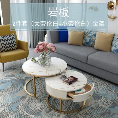 唐臻巖板茶幾電視柜組合輕奢風簡約戶型客廳家用北歐小圓形大理石桌 2件金架(80勞倫白60勞倫白)cm 整裝
